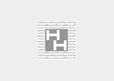 H. Hahn Modell-, Formen- und Vorrichtungsbau GmbH